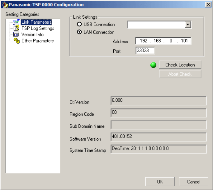 Making call with dynamics ax 2012r2 /r3.