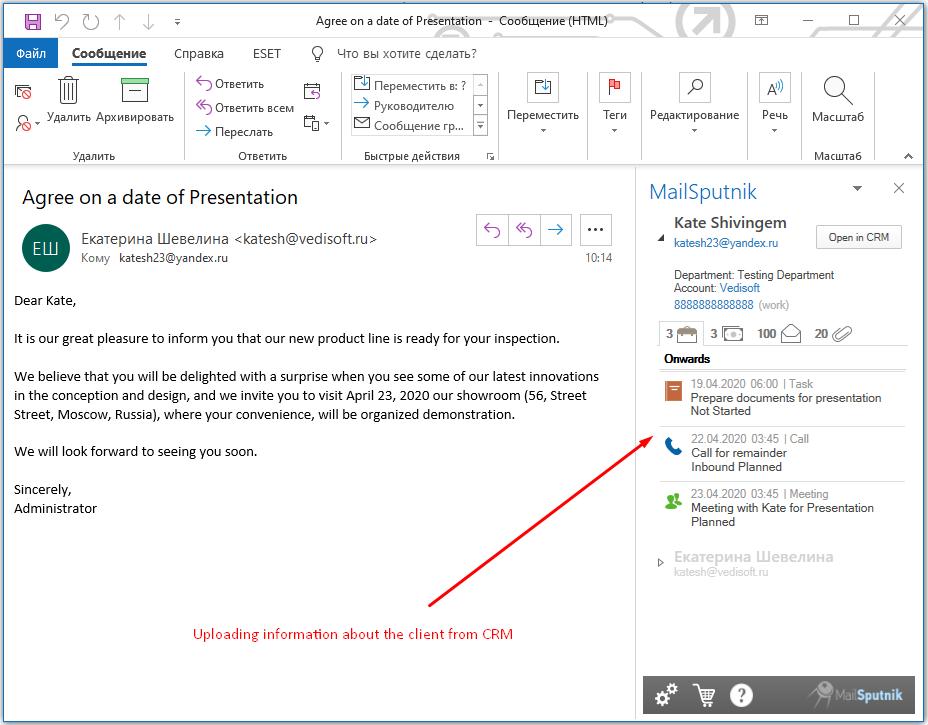 Outlook MailSputnik for SugarCRM