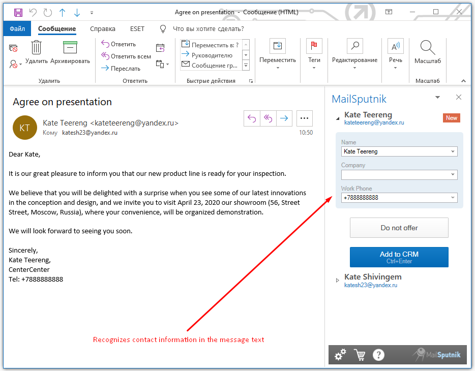 Outlook MailSputnik for SugarCRM add new contact